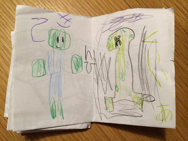 息子が作ったマインクラフト絵本