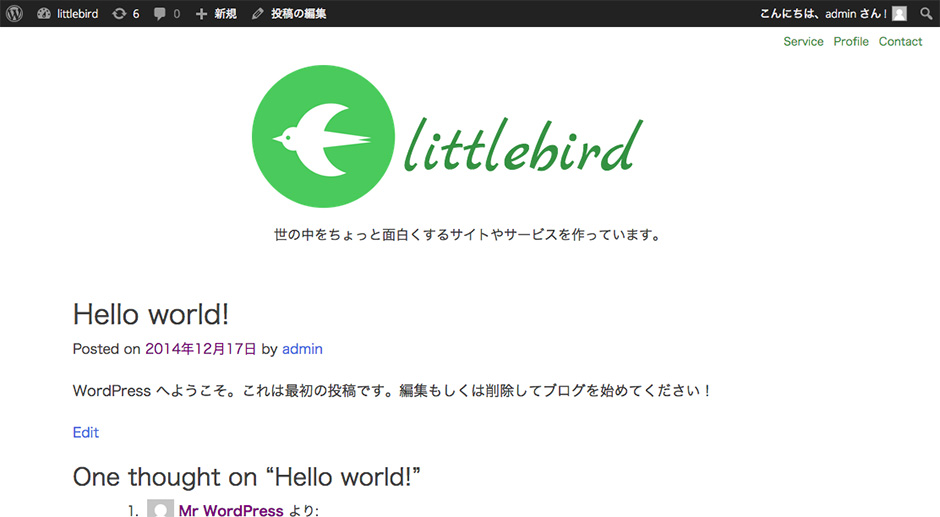 littlebirdblog14