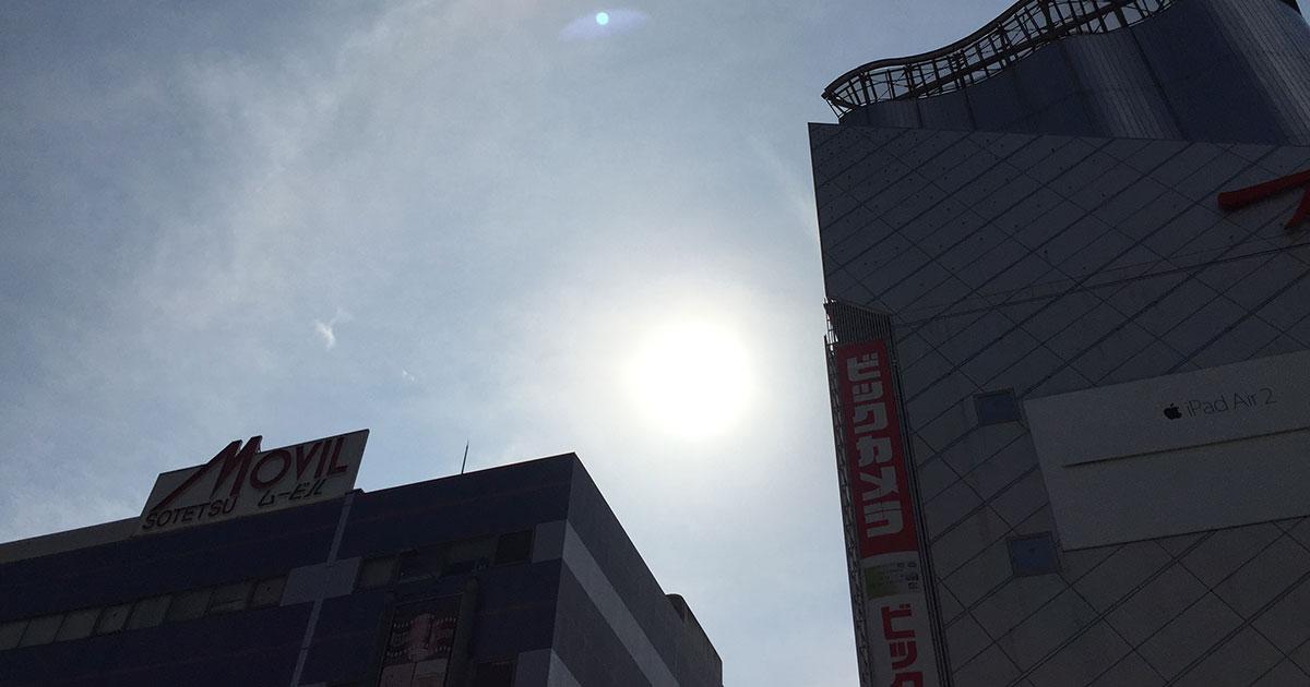 hatsunejaya41_01