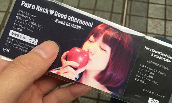 「初音茶屋 vol.43」の会場で先行販売していた「Pop'n Rock♡Good afternoon!」のチケットを早速GETしました。