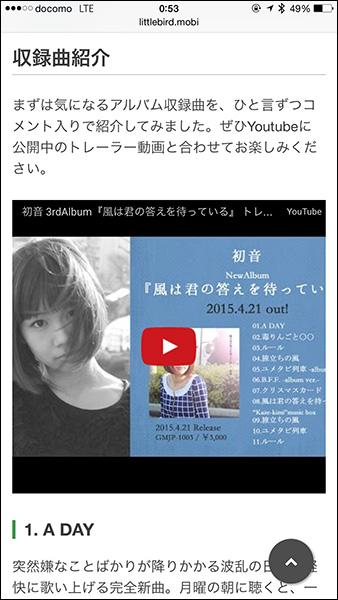media_responsive2