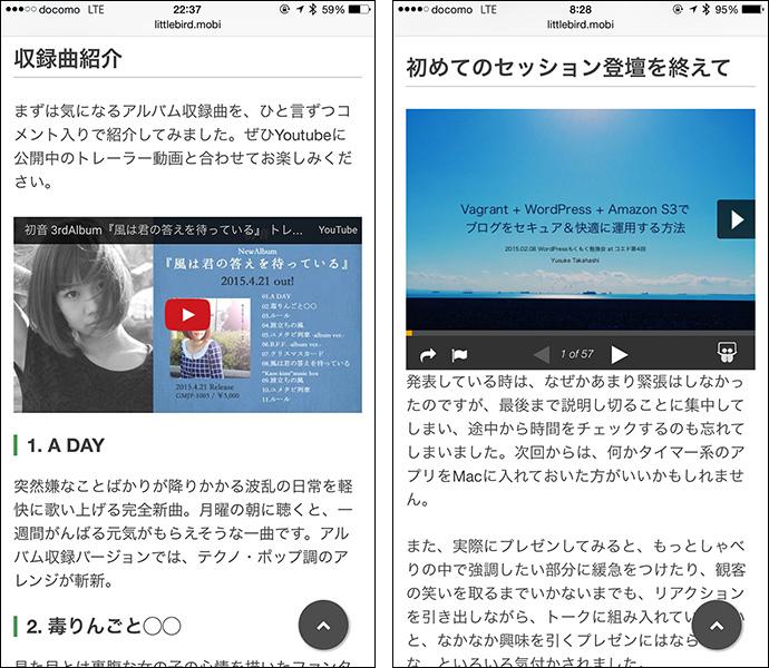 media_responsive4