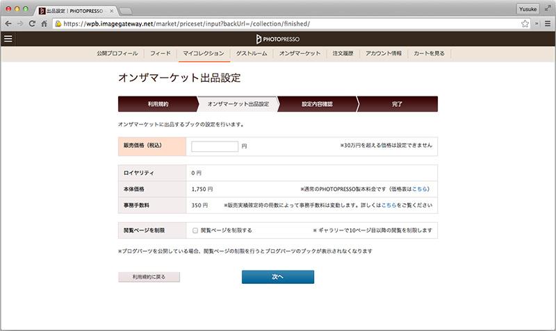 soratsumugi1_4