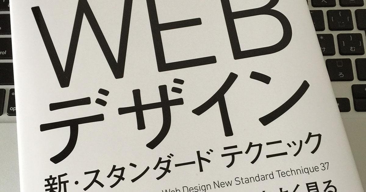 webdesign37_1