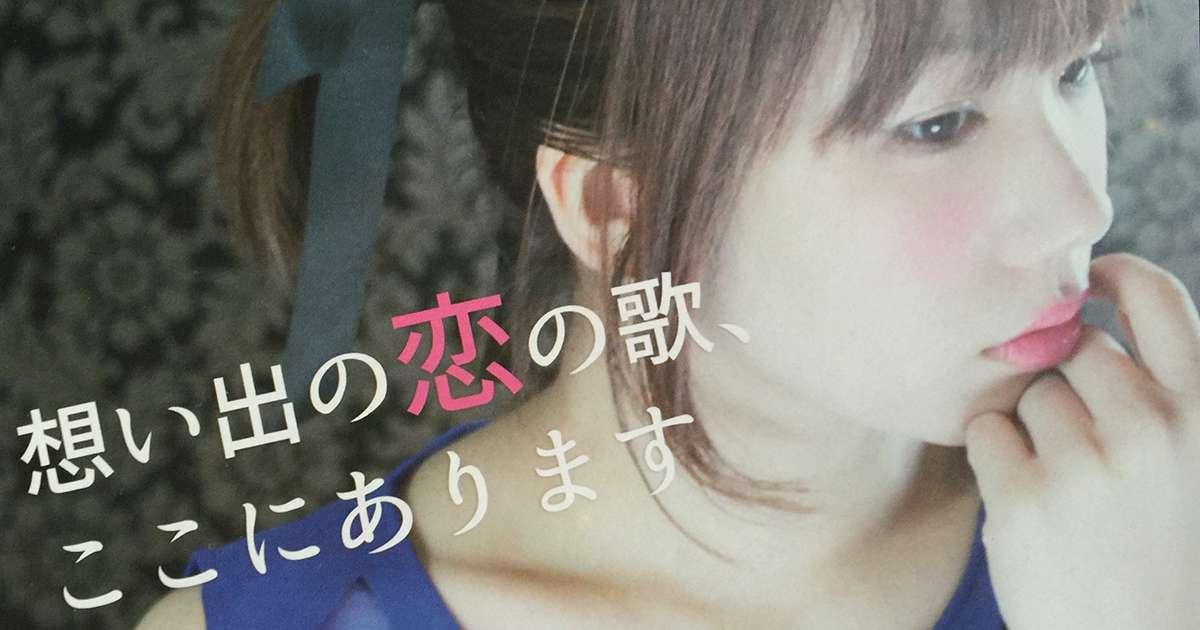 hatsunejaya46_01