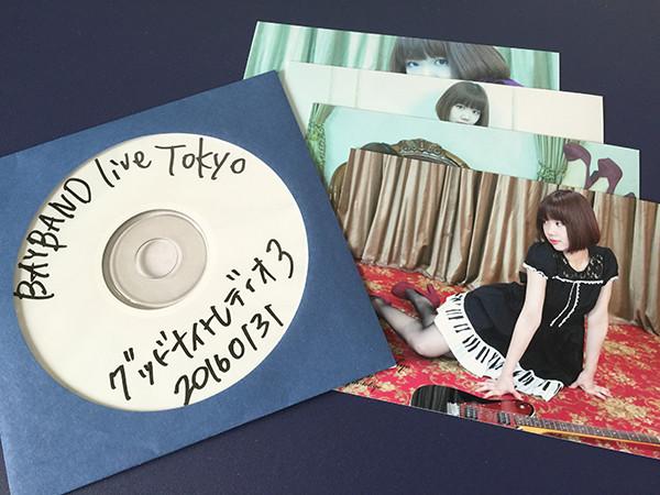 BAYBAND live Tokyo