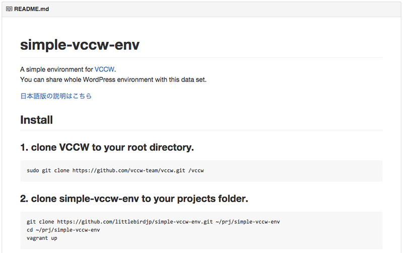 simple-vccw-env