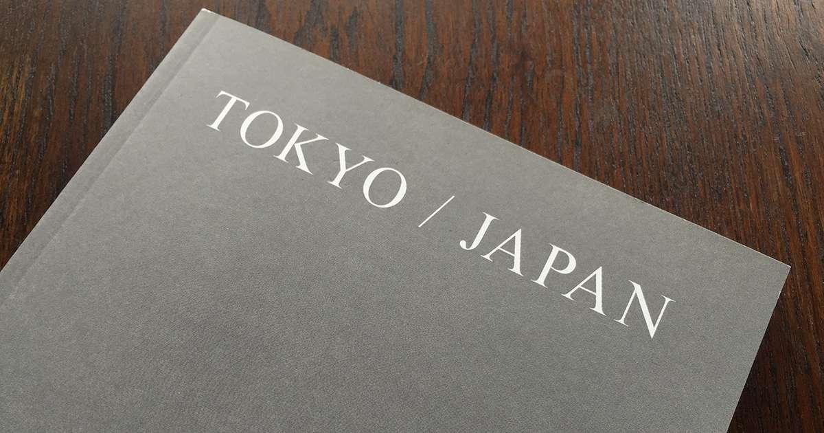 tokyo_japan01
