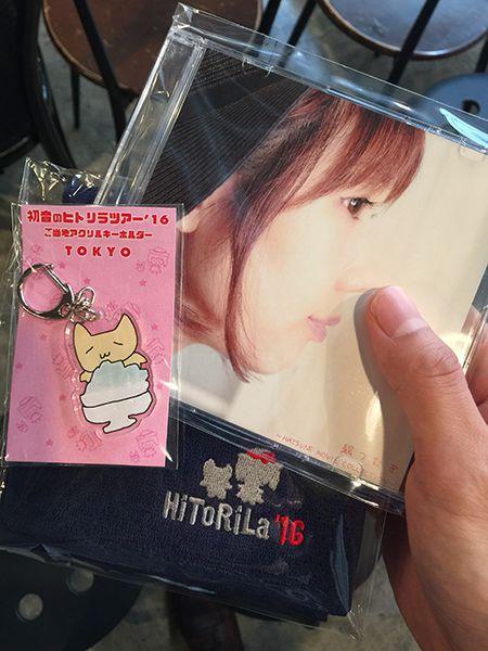 初音のヒトリラツアー'16・東京公演
