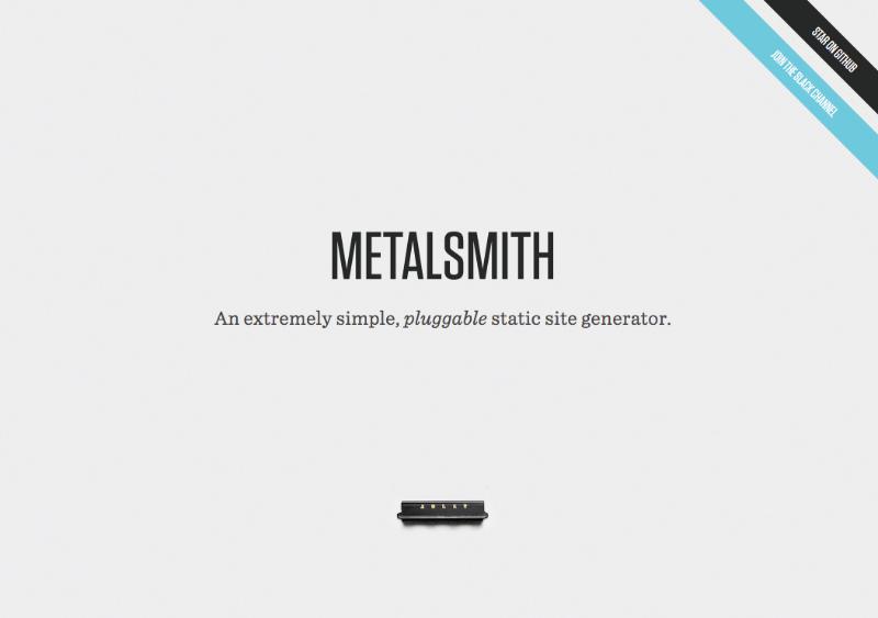 静的HTMLのテンプレート化に役立つ「Metalsmith」