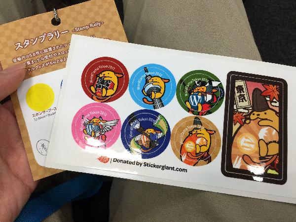 スタンプラリーの戦利品としてGETした「歴代のWordCamp Tokyo版わぷーシール」。