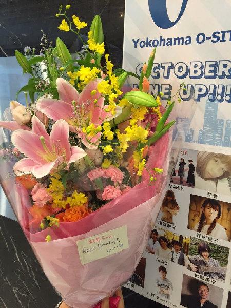 横浜公演でファン一同から初音さんにプレセントした花束。