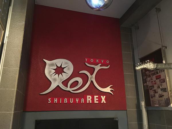 今回の「POP'N'ROUGE」が開催された渋谷REX。この会場で初音バンドワンマンが開かれるのも恒例になって来た。