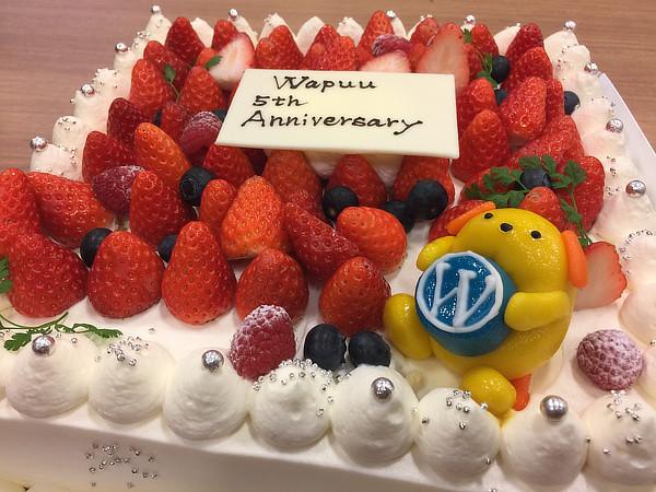 なんとこの日は、わぷー5周年を記念したケーキも登場!クリスマス気分で美味しくいただきました。